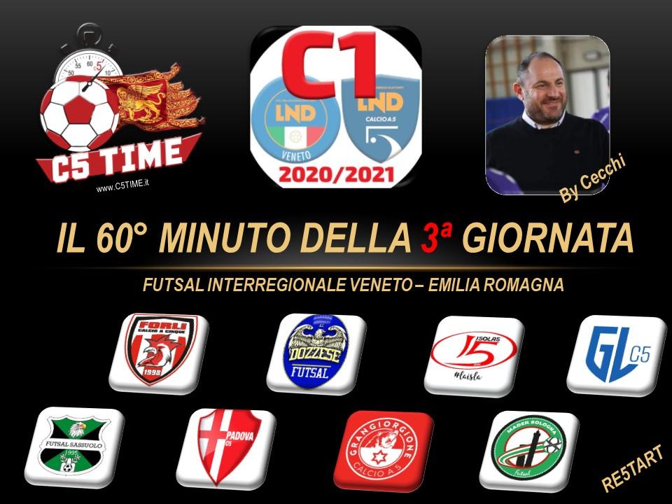 C1 INTERREGIONALE IL 60° MINUTO DELLA 3ª GIORNATA
